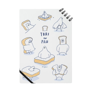 鳥とパン Notes