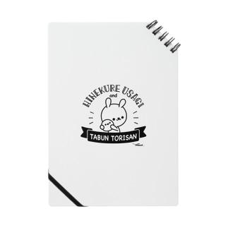 ひねくれうさぎ Notebook