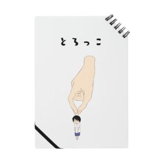 とろっこ(カラー) Notes