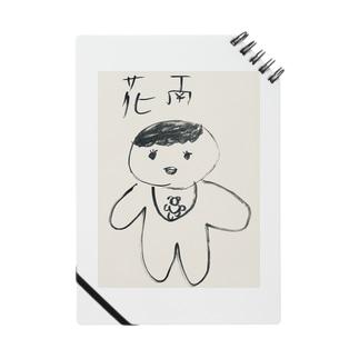 花南 Notes