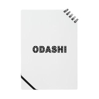 ODASHIちゃんグッズ Notes
