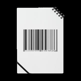 wlmのBARCODE - MONO Notes