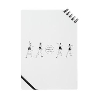 大人組立体操 ノート