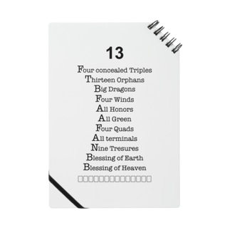 LETTERS - 13 Notes