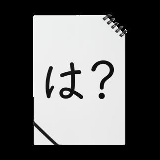 でがあのは? Notes