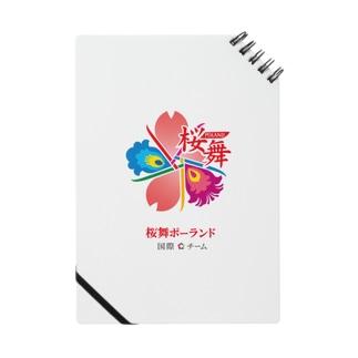 桜舞ポーランド国際チーム Notes