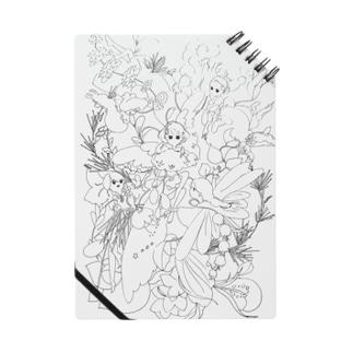 🌱芽生え🌱 Notes