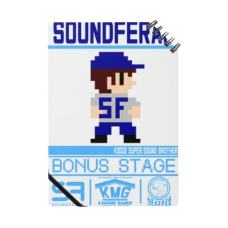 SF sound brothers ノート
