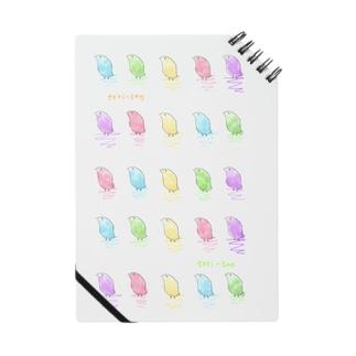 tori-san Notes