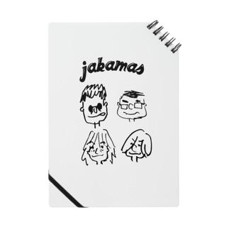 jakamas Notes