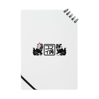 コマイぬ Notes