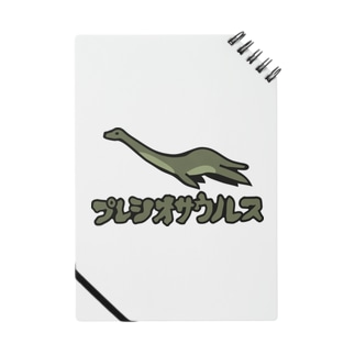 プレシオサウルス Notes