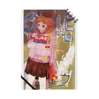 くれ556 Notes