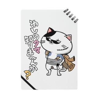 ニャニキ ノート