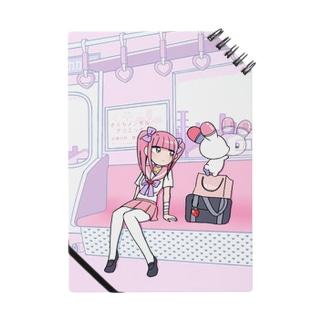 電車 ノート