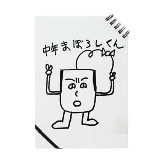 中年まぼろしくん Notes