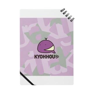 KYOHHOU Notes