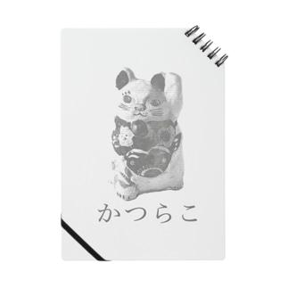 かつらこの猫ぶえ 白黒 Notes
