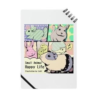 small animal happy Life ノート
