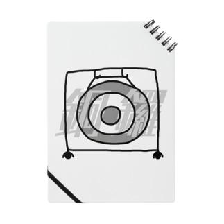 銅鑼 -DORA- Notes
