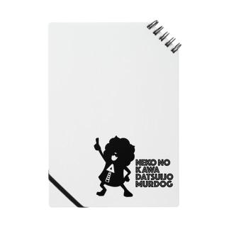 ND MURDOG(黒) Notes
