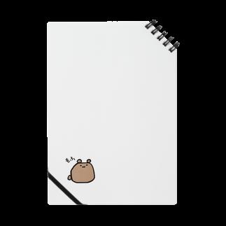 もふもふのもふくま Notes