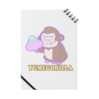 Goma46のYumeGorilla(ゆめごりら)グッズ ノート