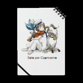 Kajinoの山羊座向け Notes