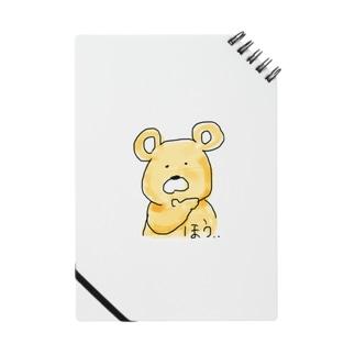完全に論破される熊 Notes