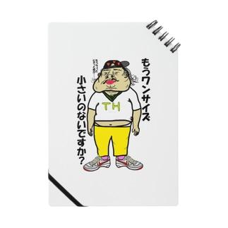 三ツ田 心臓 Notes