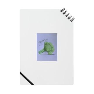 ブロッコリー祭ノート Notes