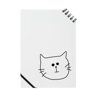 ねこみたいな子 Notes
