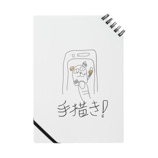手描きネコ Notes