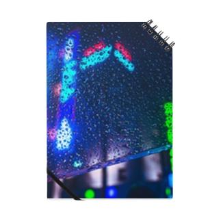 From My Umbrella ノート
