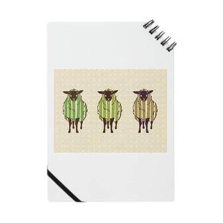 三匹の羊(ミドリ) Notes