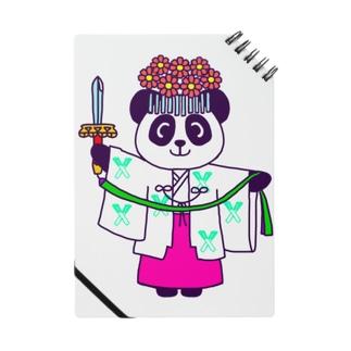 パンダ巫女 舞姿 ノート