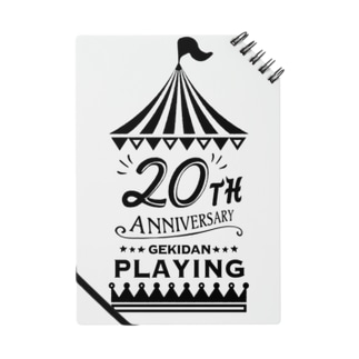 劇団プレイング20周年記念 Notes