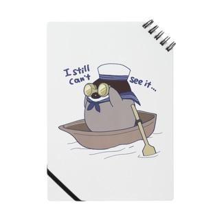 すいふぺんぎん Notes