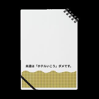 カウぱー都市開発の電卓ん Notes