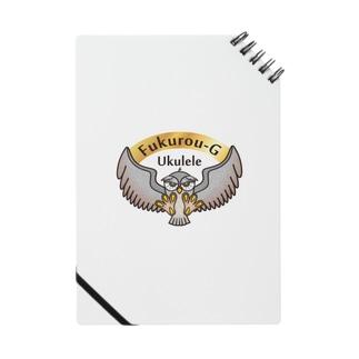 飛翔梟 Notes