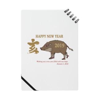2019亥年の猪のイラスト年賀状イノシシ Notes