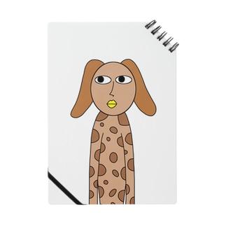 ながい犬 Notes