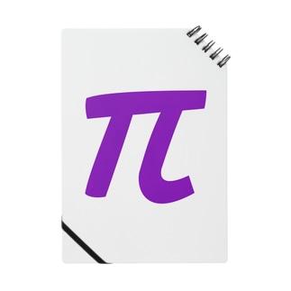 π Notes