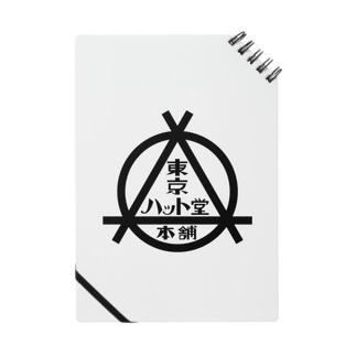 東京ハット堂本舗 Notes