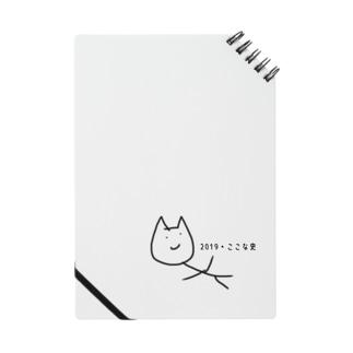 ぱいせん2019 Notes