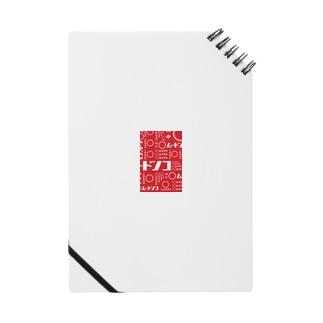中洲ムードンコ Notes
