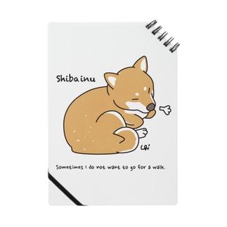ため息柴犬 ノート