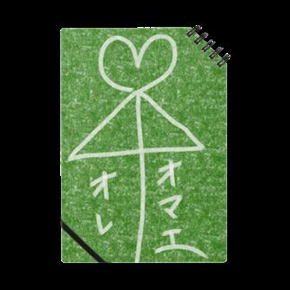 いちご2415の相合い傘 Notes