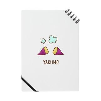 焼き芋 Notes