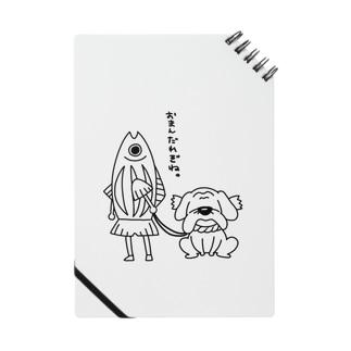 土佐弁警察かつおくん Notes